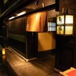 坂本龍馬も好んだ京都の老舗水炊き