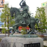 真田幸村で有名だが、本名は実は違った!