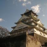 関ヶ原の戦いの際に毛利輝元は大坂城で何をしていた!?