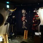 豊臣秀吉の身長はどれくらいだった? 甲冑のサイズからの予測!