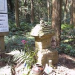 真田幸村の墓が鹿児島にあるという伝説に迫る!